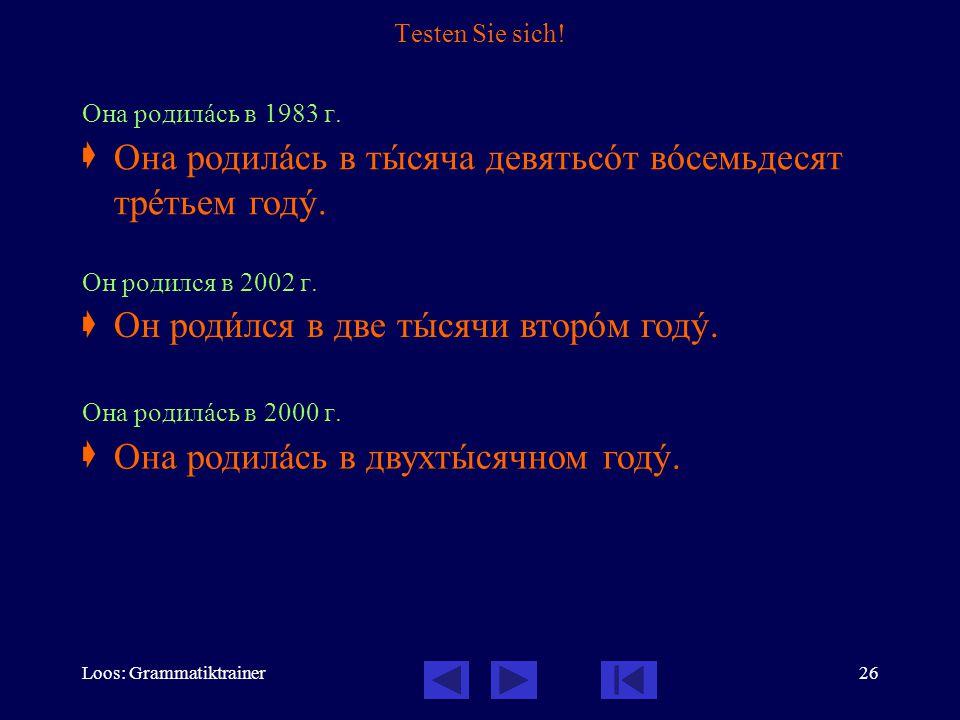 Loos: Grammatiktrainer26 Testen Sie sich. Она родилàсь в 1983 г.