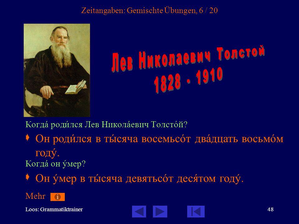 Loos: Grammatiktrainer48 Zeitangaben: Gemischte Übungen, 6 / 20 Когдà родèлся Лев Николàевич Толстîй.