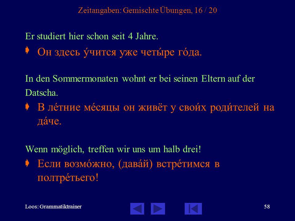Loos: Grammatiktrainer58 Zeitangaben: Gemischte Übungen, 16 / 20 Er studiert hier schon seit 4 Jahre.  In den Sommermonaten wohnt er bei seinen Elter