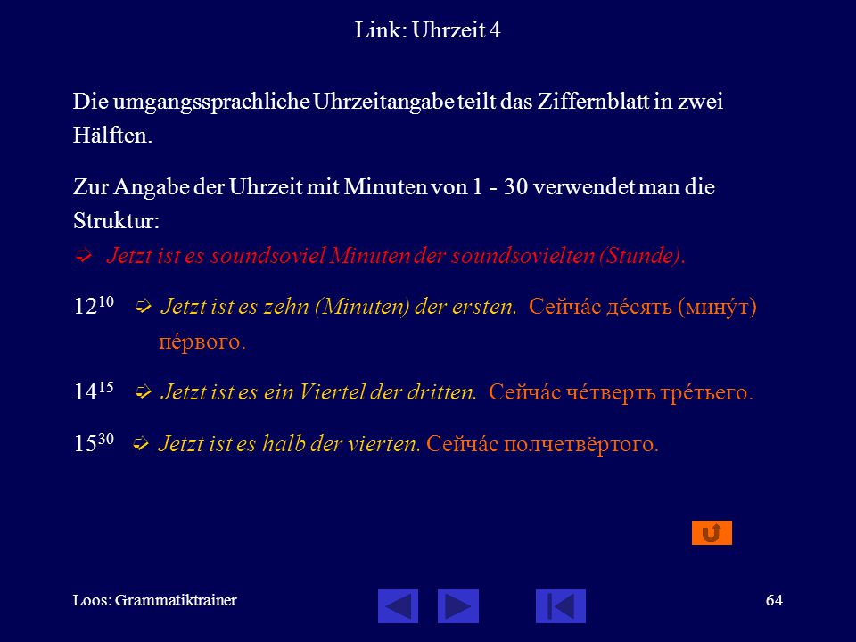 Loos: Grammatiktrainer64 Link: Uhrzeit 4 Die umgangssprachliche Uhrzeitangabe teilt das Ziffernblatt in zwei Hälften. Zur Angabe der Uhrzeit mit Minut