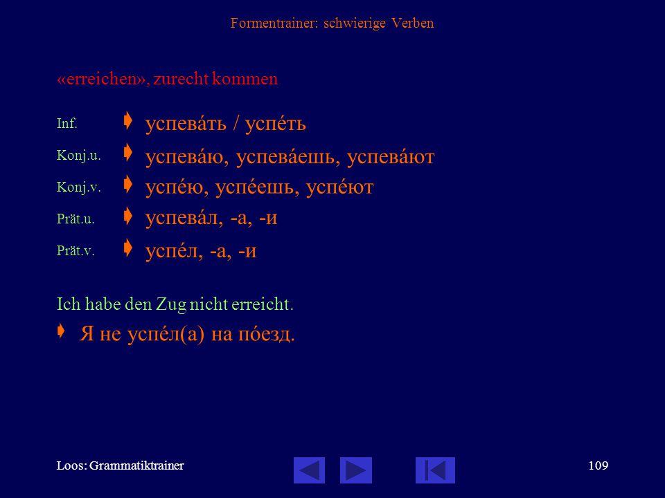 Loos: Grammatiktrainer108 Formentrainer: schwierige Verben zeichnen Inf.  Konj.u.  Imp.u.  Prät.u.  Sie zeichnet sehr gut.  рисовàть / нарисовàть