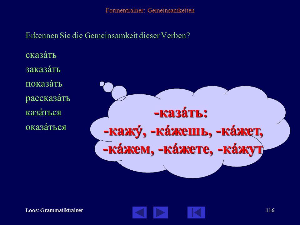 Loos: Grammatiktrainer115