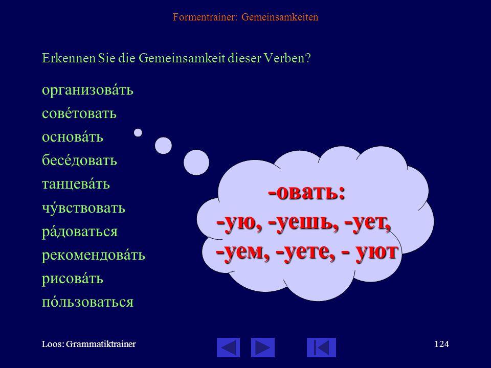 Loos: Grammatiktrainer123 Formentrainer: Gemeinsamkeiten Erkennen Sie die Gemeinsamkeit dieser Verben? дàть передàть продàть дать: дам, дашь, даст, да