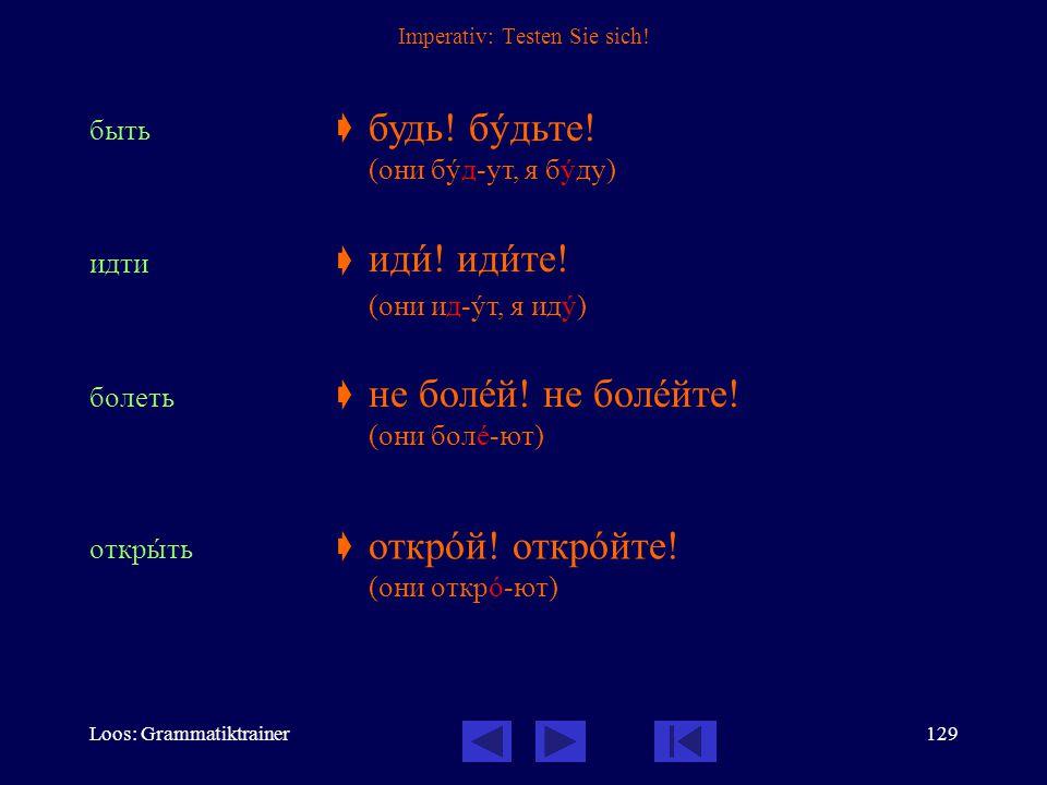 Loos: Grammatiktrainer128 Imperativ: Testen Sie sich! познакîмиться  писàть  вернóться  познакîмься! познакîмьтесь! (они познакîм-ятся, я познакîмл