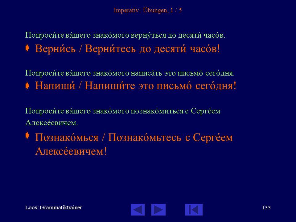 Loos: Grammatiktrainer132 Imperativ Der Imperativ an die 1. Person Plural (Hortativ) (Давàй,-те*) + 1. Person Pl. im vollendeten Aspekt: Сàша, давàй в