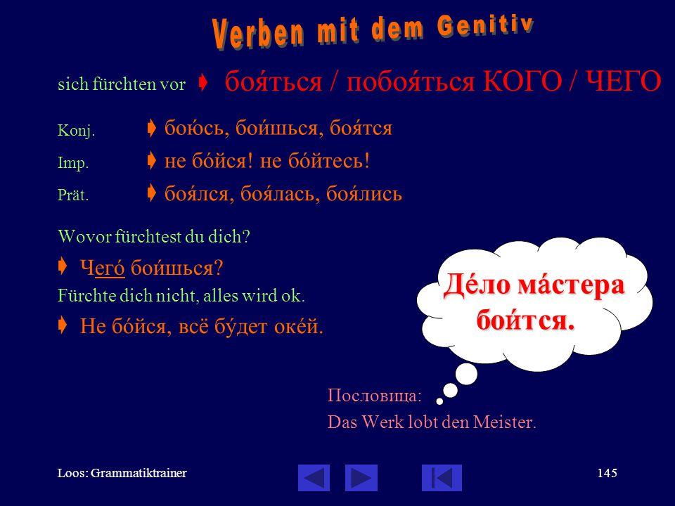 Loos: Grammatiktrainer144 Rektion der Verben Wenn Verben einen bestimmten Fall nach sich ziehen, z.B.