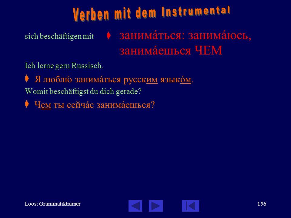 Loos: Grammatiktrainer155 ankommen  Sie kamen um 7 Uhr morgens in Wien an.  Und wann kommen Sie in Petersburg an?  приезжàть / приåхать в + Akk. Он