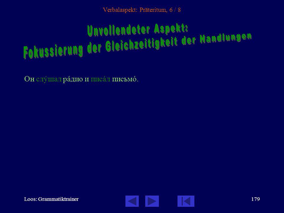 Loos: Grammatiktrainer178 Verbalaspekt: Präteritum, 5 / 8 На прîшлой недåле я отдыхàл на дàче.