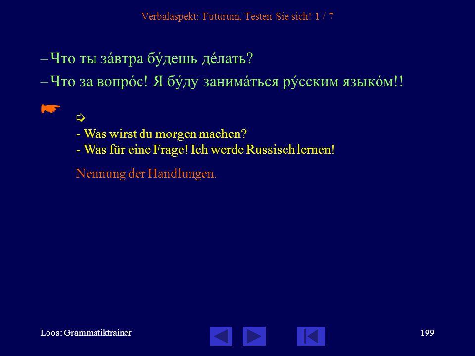 Loos: Grammatiktrainer198 Verbalaspekt: Futurum, 9 / 9 А сейчàс я расскажó вам об îтпуске.