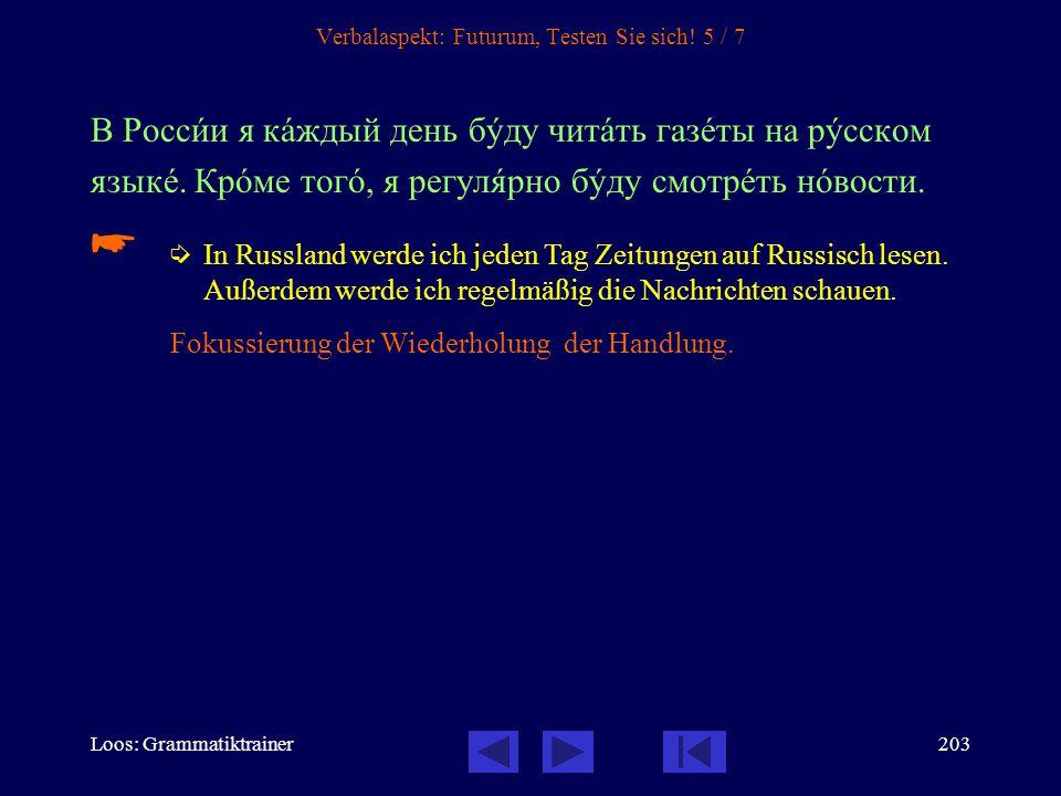 Loos: Grammatiktrainer202 Verbalaspekt: Futurum, Testen Sie sich! 4 / 7 –У тебÿ ужå есть нîвый рóсско-немåцкий словàрь? –Нет. Но зàвтра я егî куплю. 