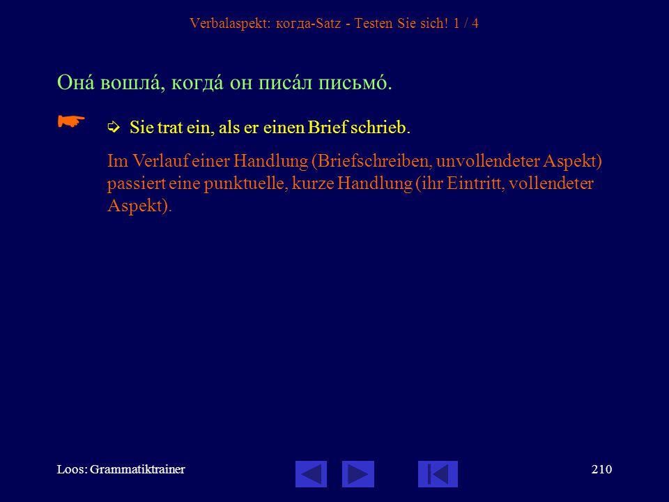 Loos: Grammatiktrainer209 Verbalaspekt: когда-Satz, 3 / 3 Когдà он выходèл, он вûключил свет.