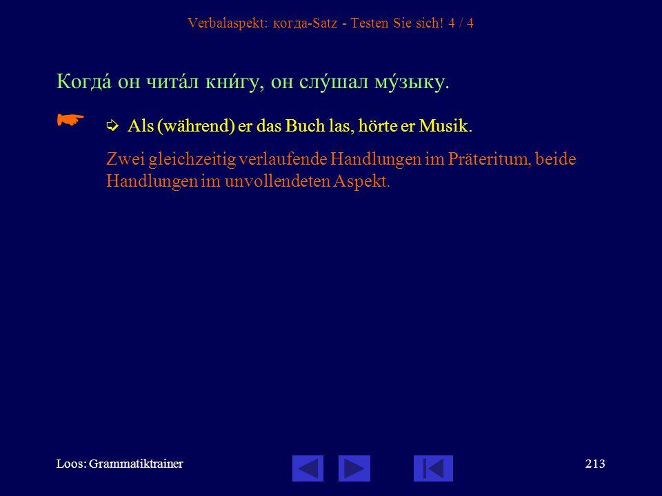 Loos: Grammatiktrainer212 Verbalaspekt: когда-Satz - Testen Sie sich! 3 / 4 Когдà он посмотрåл футбîл, он позвонèл Кîле.   Nachdem er das Fußballmat