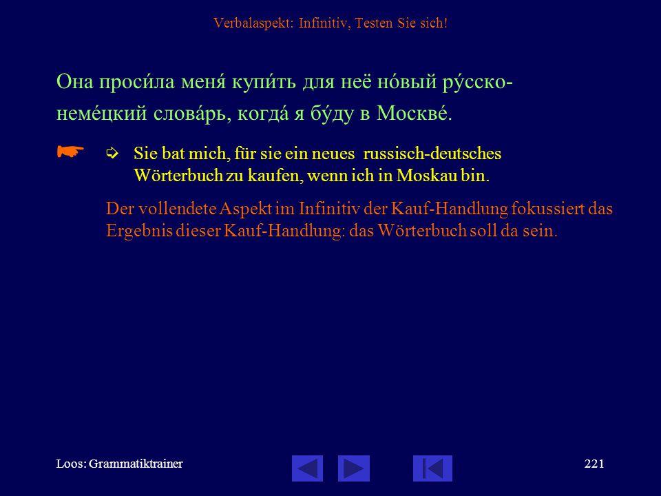 Loos: Grammatiktrainer220 Verbalaspekt: Infinitiv, 6 / 6 Онà просèла менÿ написàть ýто письмî.