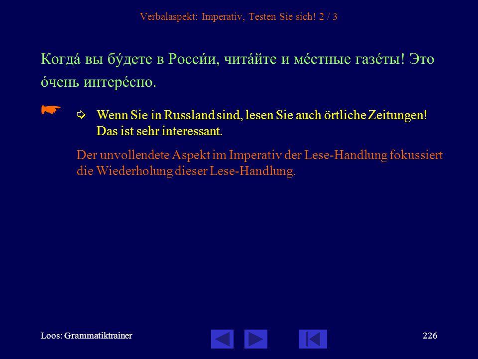 Loos: Grammatiktrainer225 Verbalaspekt: Imperativ, Testen Sie sich! 1 / 3 Когдà вы бóдете в Москвå, купèте для менÿ, пожàлуйста, нîвый рóсско-немåцкий