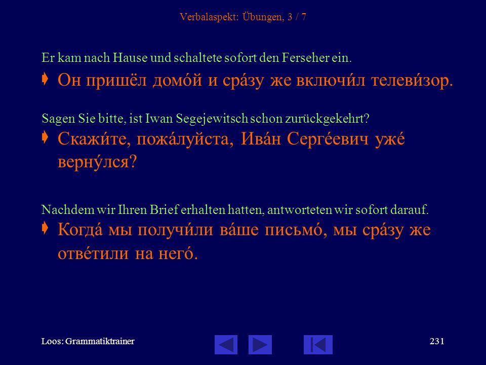 Loos: Grammatiktrainer230 Verbalaspekt: Übungen, 2 / 7 Смотрè, там стоèт машèна Алексåя Алексåевича, знàчит, (er ist schon nach Hause zurückgekehrt.)  В кабинåте бûло жàрко.