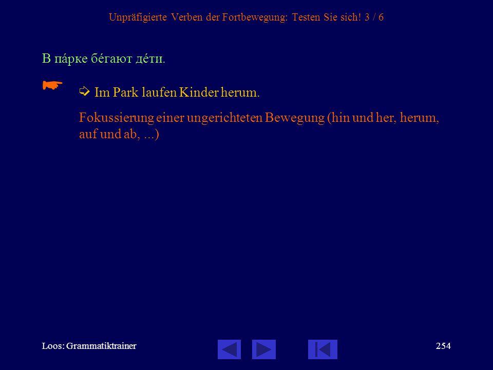 Loos: Grammatiktrainer253 Unpräfigierte Verben der Fortbewegung: Testen Sie sich! 2 / 6 В прîшлом годó мы åздили на мîре.   Im vorigen Jahr fuhren w