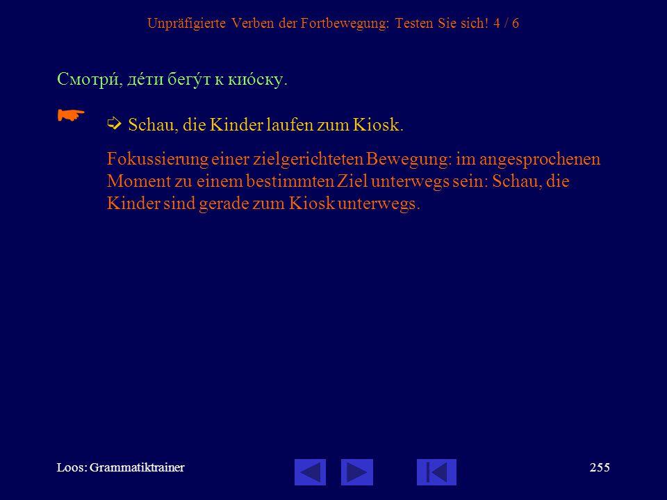 Loos: Grammatiktrainer254 Unpräfigierte Verben der Fortbewegung: Testen Sie sich! 3 / 6 В пàрке бåгают дåти.   Im Park laufen Kinder herum. Fokussie