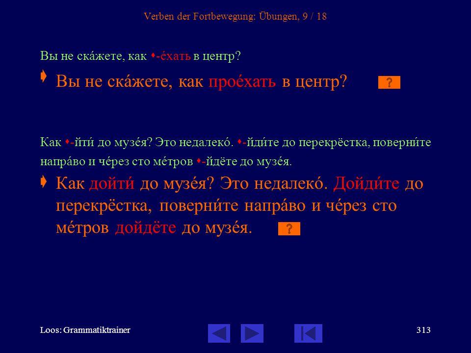 Loos: Grammatiktrainer312 Verben der Fortbewegung: Übungen, 8 / 18 Вчерà к нам  -езжàл Ивàн Петрîвич.