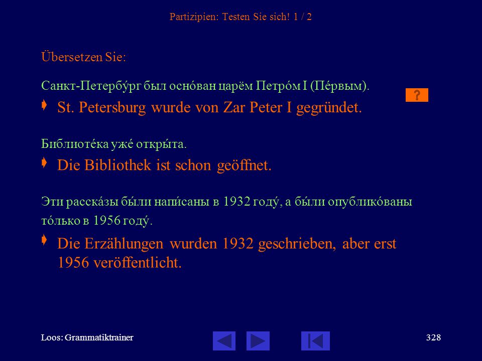 Loos: Grammatiktrainer327 Partizipien Partizipium Präteritum Passiv (PPP) Магазèн закрûт с двух до трёх.