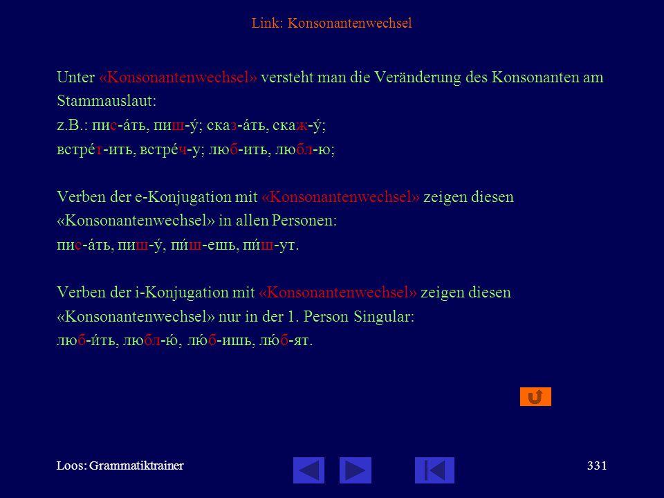 Loos: Grammatiktrainer330 Ende des Kapitels