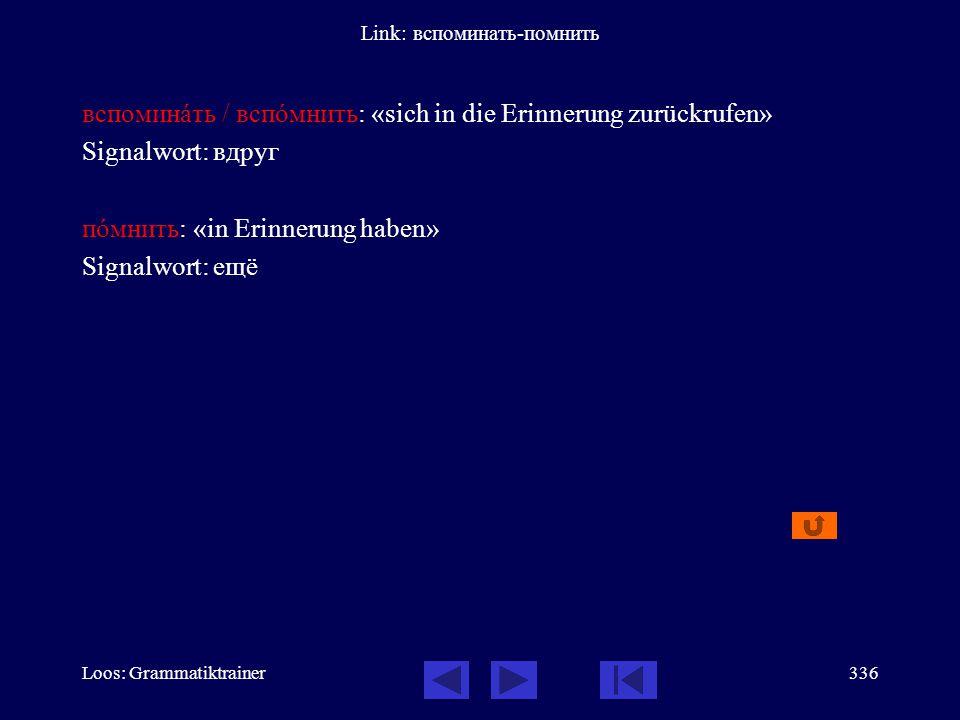 Loos: Grammatiktrainer335 Link: ждать In der Umgangssprache trifft man immer häufiger auch die folgenden Beispiele (Akkusativ): Я жду трамвàй.