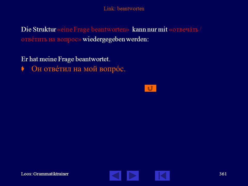 Loos: Grammatiktrainer360 Link: Konsonantenwechsel Unter «Konsonantenwechsel» versteht man die Veränderung des Konsonanten am Stammauslaut: z.B.: пис-