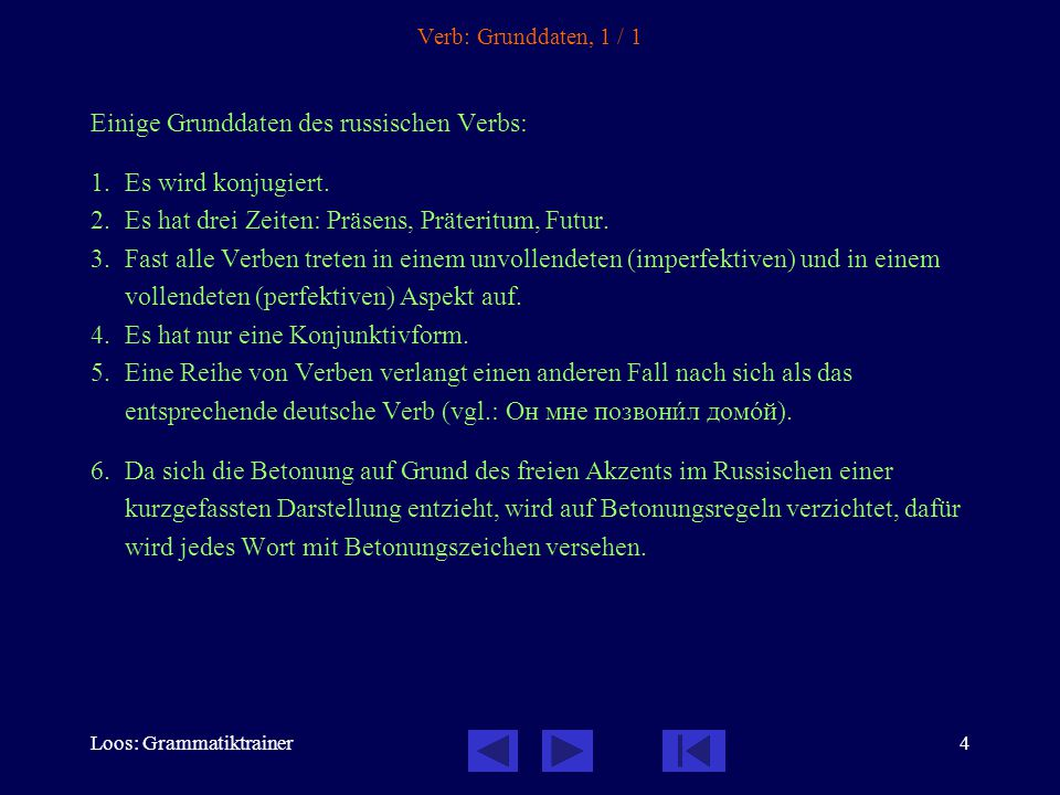 Loos: Grammatiktrainer24 Formentrainer: Besonders schwierige Verben петь  unvoll.