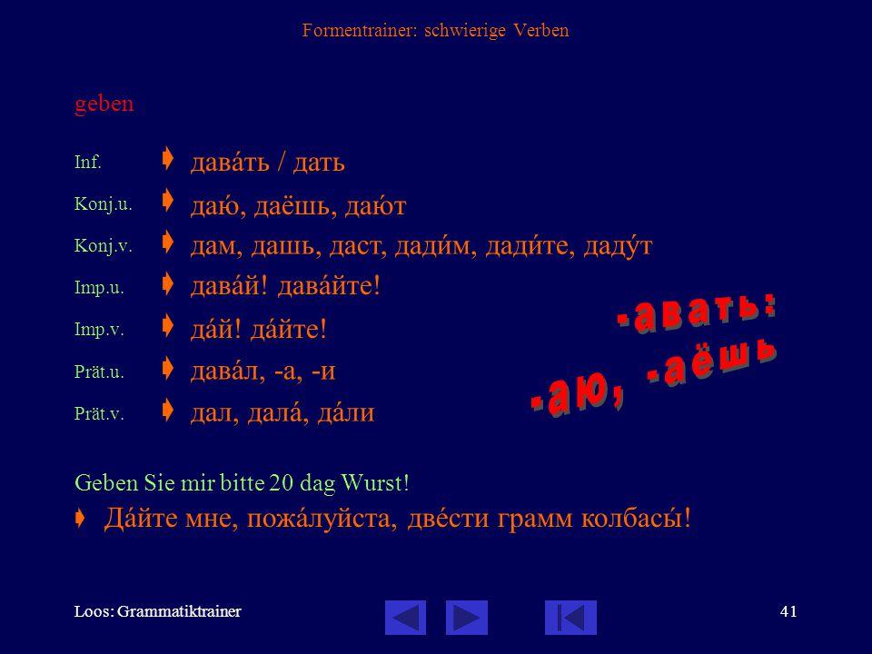 Loos: Grammatiktrainer40 Formentrainer: schwierige Verben vorbereiten; kochen Inf.  Konj.u.  Imp.u.  Prät.u.  Mein Bruder kocht nicht gern.  Ich