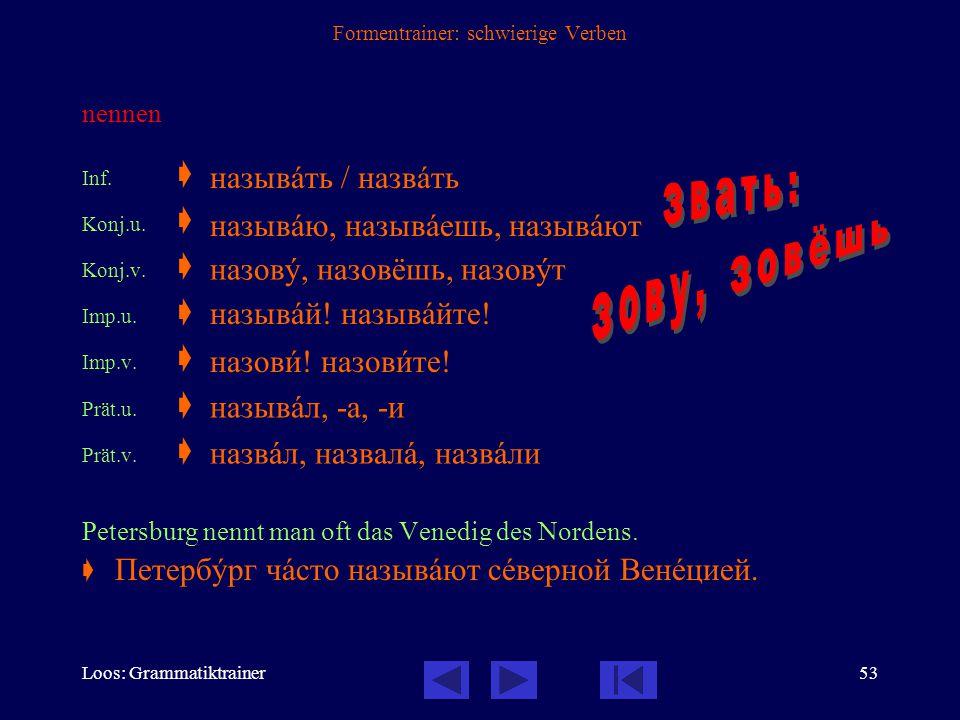 Loos: Grammatiktrainer52 Formentrainer: schwierige Verben rufen Inf.  Konj.u.  Imp.u.  Prät.u.  Wie heißt du?  звать / позвàть зовó, зовёшь, зовó