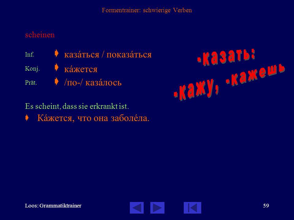 Loos: Grammatiktrainer58 Formentrainer: schwierige Verben sich interessieren für Inf.  Konj.u.  Imp.u.  Prät.u.  Interessieren Sie sich für Sport?