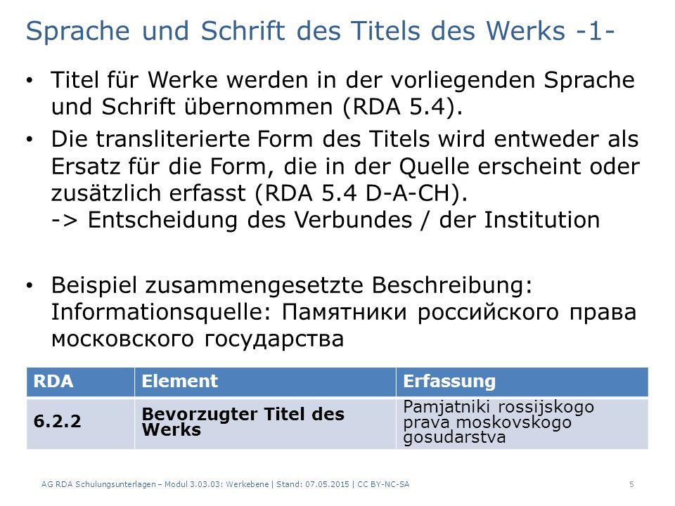 Merkmale zur Unterscheidung -2- Beispiele: AG RDA Schulungsunterlagen – Modul 3.03.03: Werkebene | Stand: 07.05.2015 | CC BY-NC-SA 26 RDAElementErfassung 6.2.2 Bevorzugter Titel des Werks King Kong 6.3.1Form des WerksFilm 6.4.1Datum des Werks1933 6.27.1 Normierter Sucheinstieg, der ein Werk repräsentiert King Kong (Film : 1933) RDAElementErfassung 6.2.2 Bevorzugter Titel des Werks King Kong 6.3.1Form des WerksFilm 6.4.1Datum des Werks1976 6.27.1 Normierter Sucheinstieg, der ein Werk repräsentiert King Kong (Film : 1976)