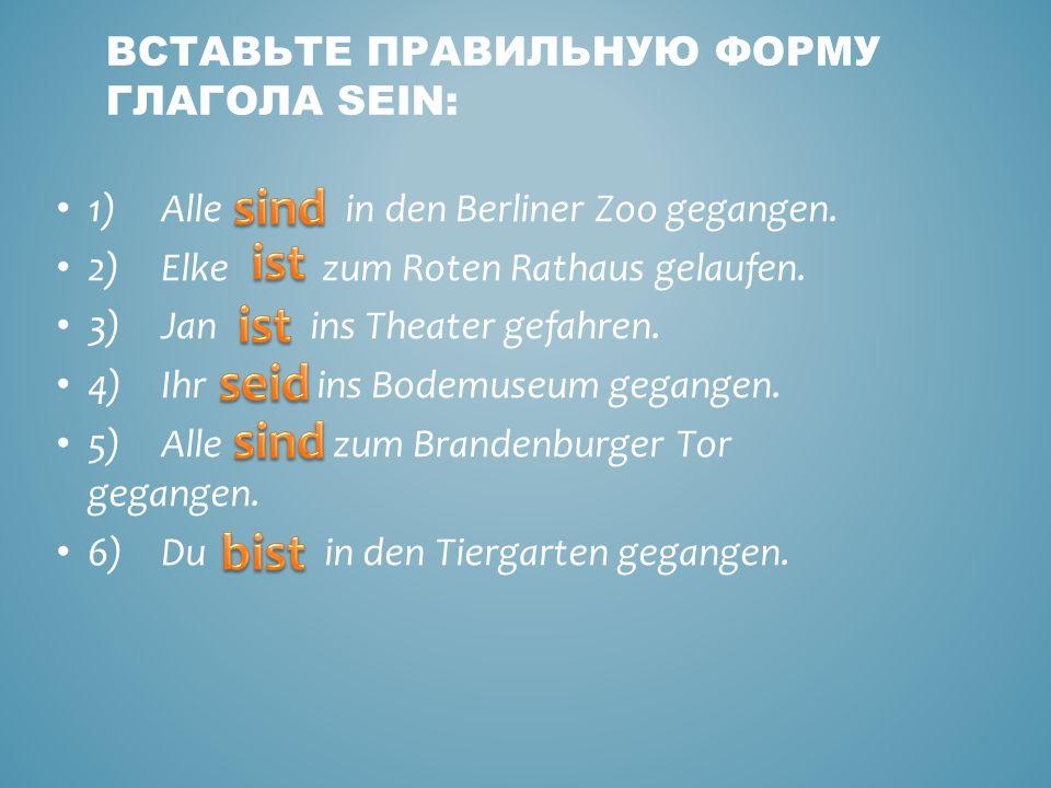 1)Alle in den Berliner Zoo gegangen.2)Elke zum Roten Rathaus gelaufen.