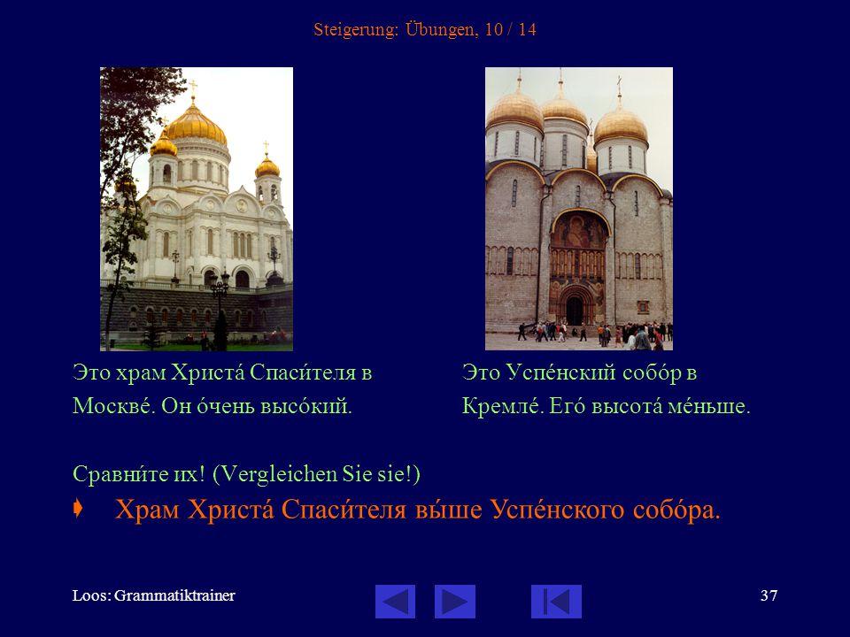 Loos: Grammatiktrainer37 Steigerung: Übungen, 10 / 14 Это храм Христà Спасèтеля в Это Успåнский собîр в Москвå.