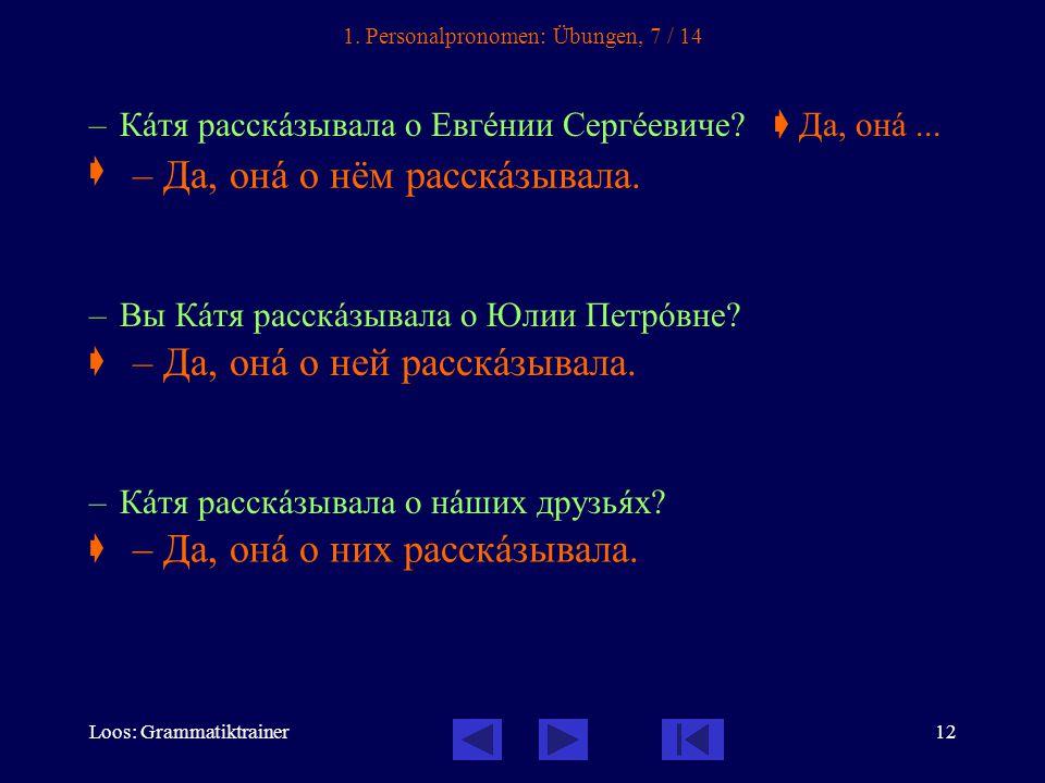 Loos: Grammatiktrainer12 1.
