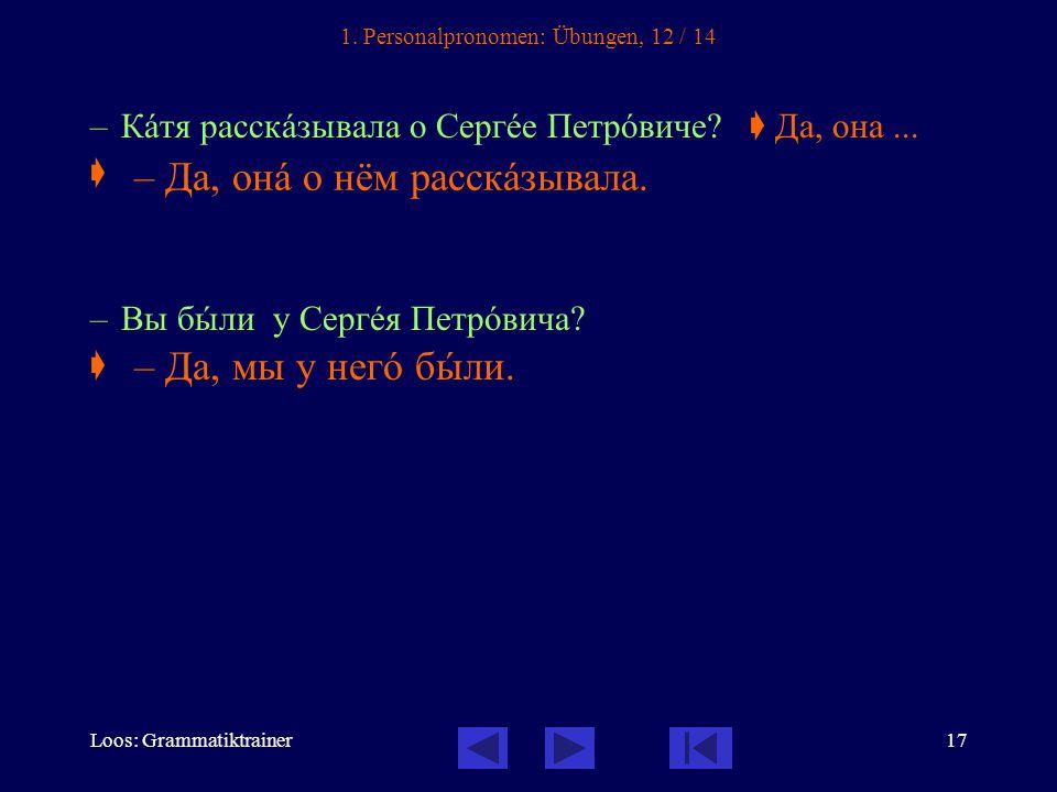 Loos: Grammatiktrainer17 1.