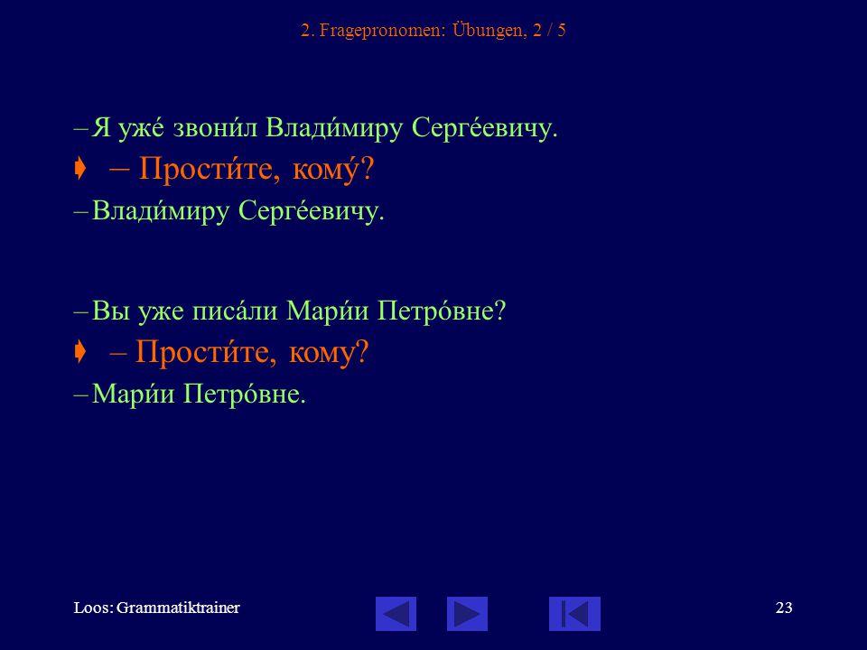 Loos: Grammatiktrainer23 2. Fragepronomen: Übungen, 2 / 5 –Я ужå звонèл Владèмиру Сергåевичу.