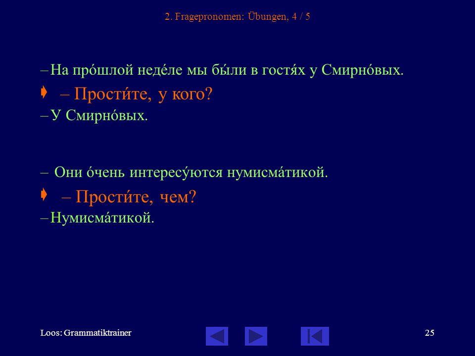 Loos: Grammatiktrainer25 2.