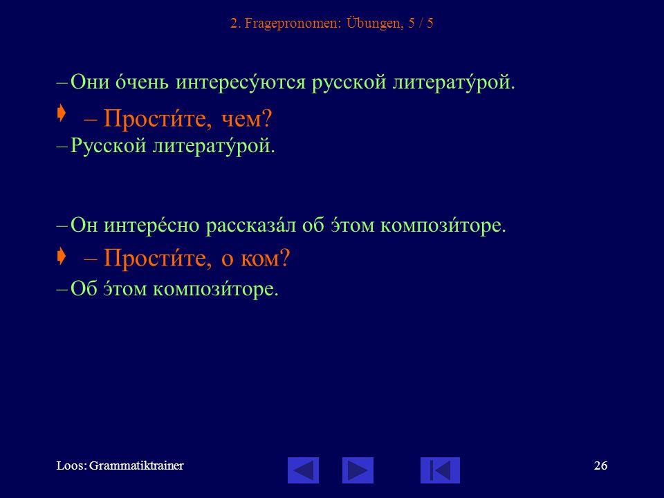 Loos: Grammatiktrainer26 2.