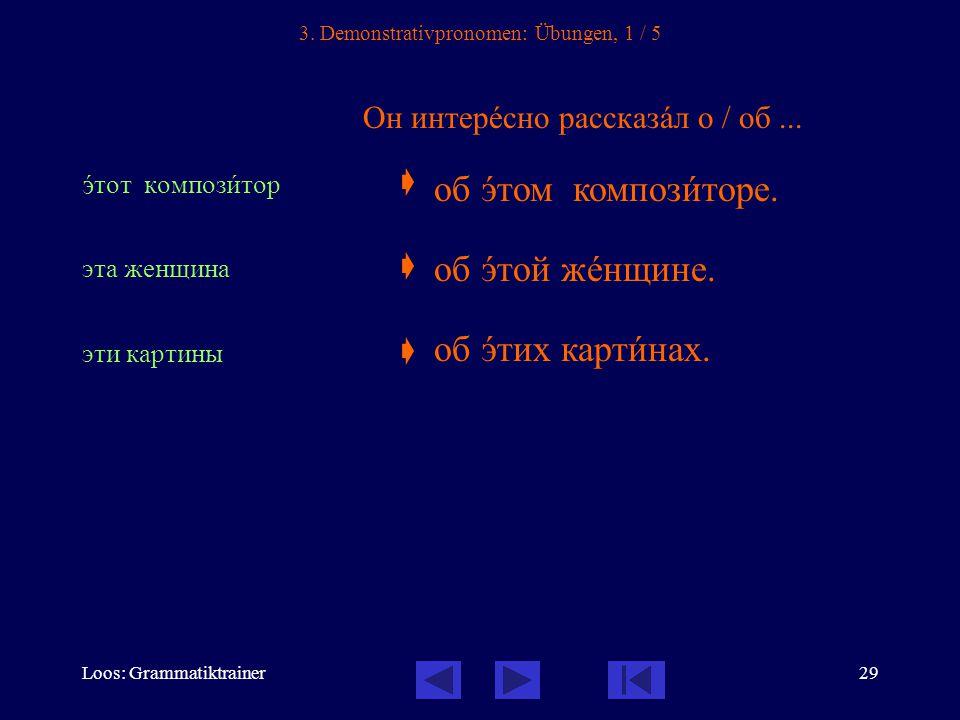 Loos: Grammatiktrainer29 3. Demonstrativpronomen: Übungen, 1 / 5 Он интерåсно рассказàл о / об...