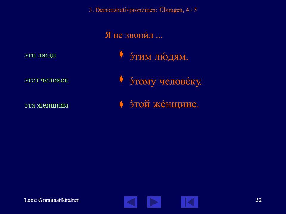 Loos: Grammatiktrainer32 3. Demonstrativpronomen: Übungen, 4 / 5 Я не звонèл...