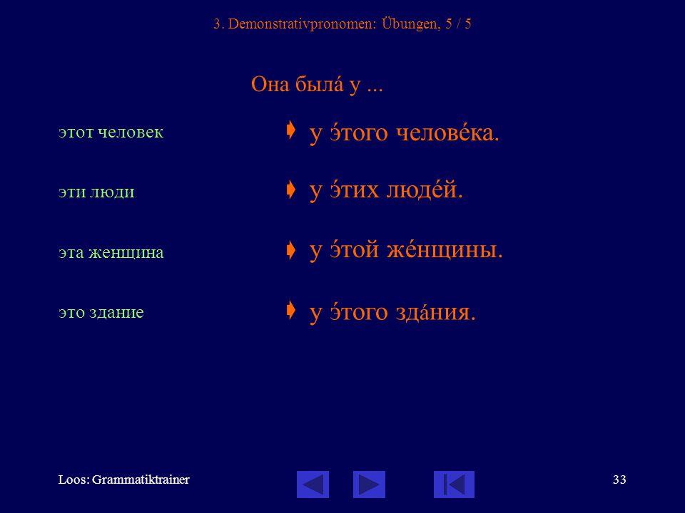 Loos: Grammatiktrainer33 3. Demonstrativpronomen: Übungen, 5 / 5 Она былà у...