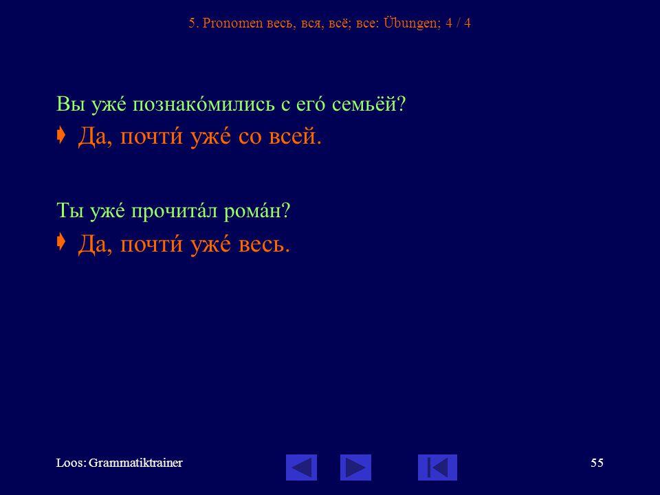 Loos: Grammatiktrainer55 5.
