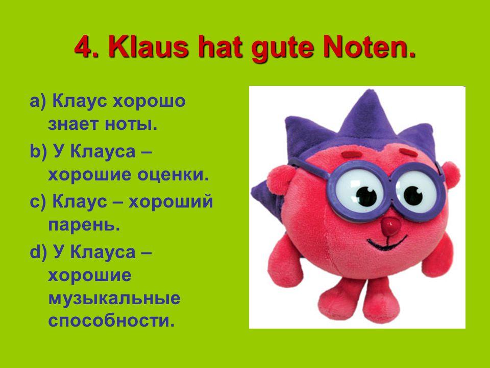 4.Klaus hat gute Noten. a) Клаус хорошо знает ноты.