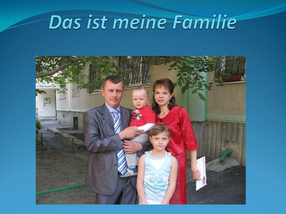 Приложение № 2 к методической разработке «Урока письма»: « Поможем Даше написать письмо немецким друзьям».