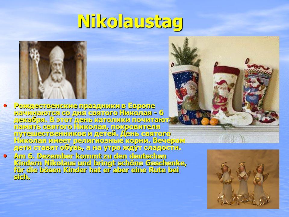 Nikolaustag Рождественские праздники в Европе начинаются со дня святого Николая - 6 декабря.