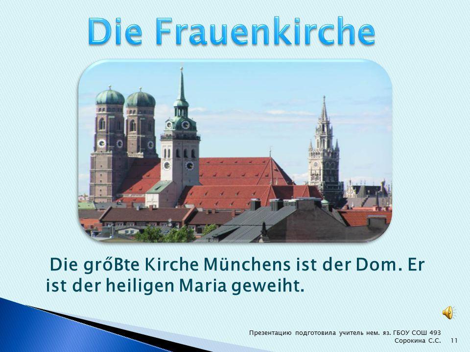 Die grőBte Kirche Münchens ist der Dom. Er ist der heiligen Maria geweiht.