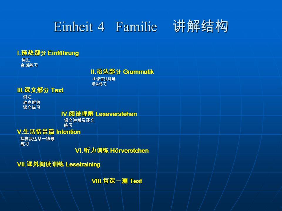 I.Einführung Familienmitglieder das Familienfoto-s die Eltern Pl.