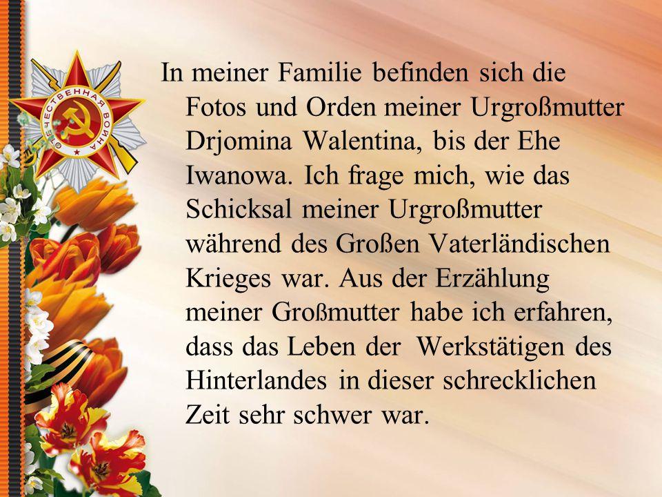 In meiner Familie befinden sich die Fotos und Orden meiner Urgroßmutter Drjomina Walentina, bis der Ehe Iwanowa.