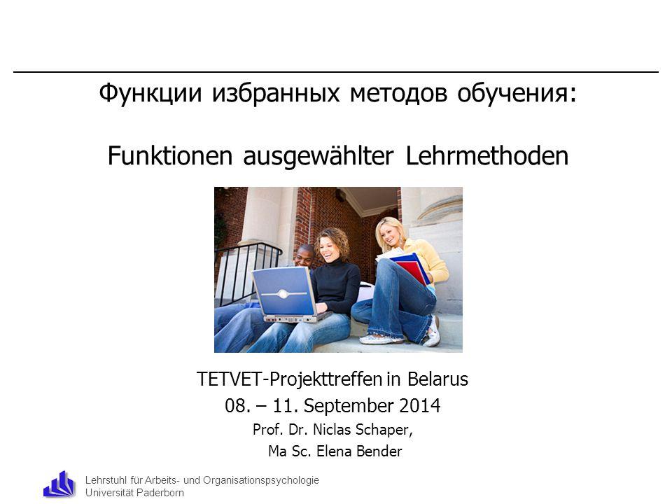 Lehrstuhl für Arbeits- und Organisationspsychologie Universität Paderborn Prüfungsformen Elena Bender Folie 22