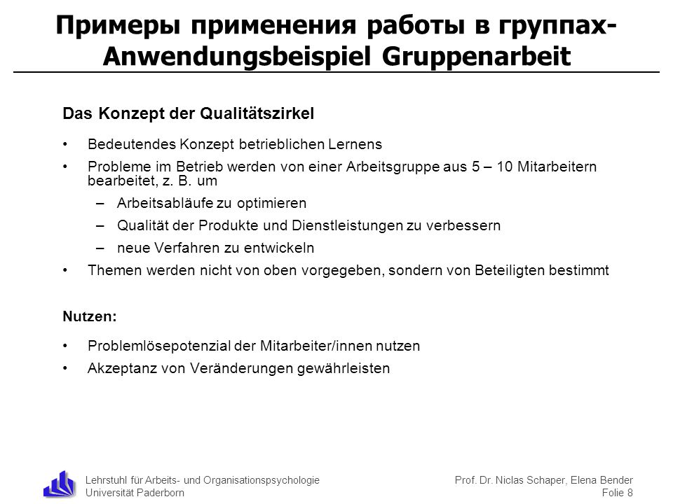 Lehrstuhl für Arbeits- und Organisationspsychologie Universität Paderborn Prof. Dr. Niclas Schaper, Elena Bender Folie 8 Das Konzept der Qualitätszirk